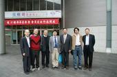 2010 電磁健康研討會