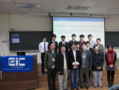 2013 日本靜岡大學學術交流