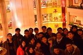 2014/01/16 象山行與尾牙(福華羅浮宮)