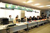 2014 EMC/Tokyo